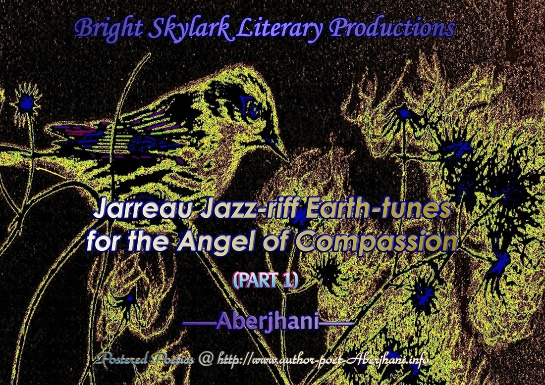 compassion essays dominus vobiscum et cum spiritu tuo god of mercy  al jarreau jazz riff earth tunes for the angel of compassion jarreau jazz riff earth tunes